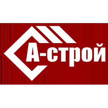 А-Строй