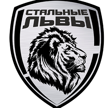 Стальные львы